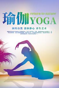 瑜伽美女健身会所海报psd模板