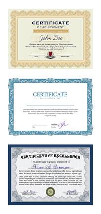 荣誉证书模板授权证书