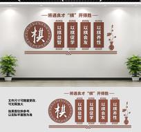 社区休闲会所棋牌室文化墙设计