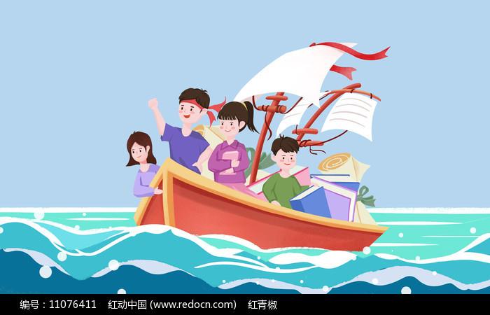 手绘简洁高考学生乘船破浪考生加油卡通插画图片