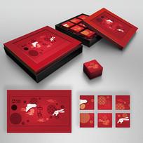 红色高端月饼礼盒包装设计