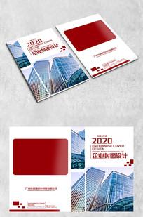 简约红色企业画册封面设计模板