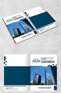 简约建筑企业封面设计模板