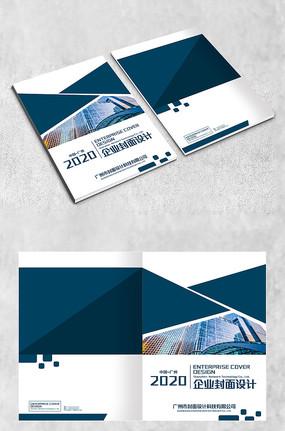 简约建筑企业画册封面设计模板