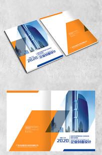 简约企业画册封面设计模板