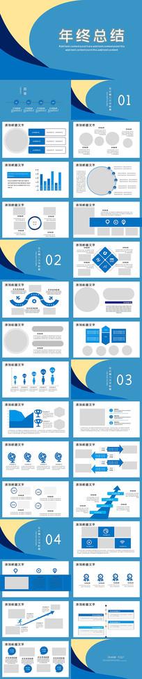 蓝色年终总结工作总结PPT模板