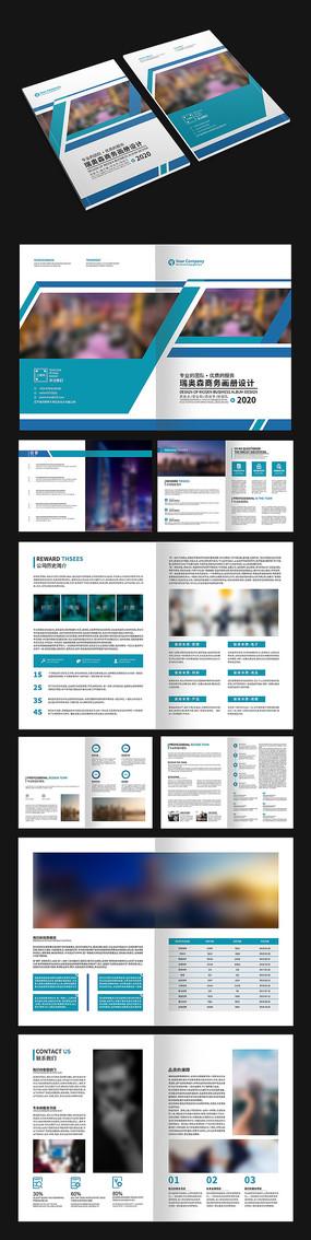 蓝色企业宣传创意画册设计
