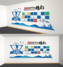 蓝色企业员工风采照片墙