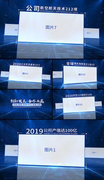 蓝色商务科技互联网图文照片展示AE模板