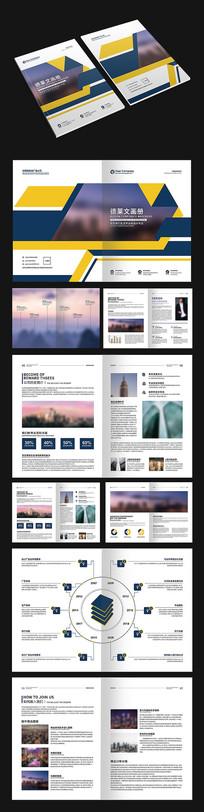 企业宣传创意画册设计