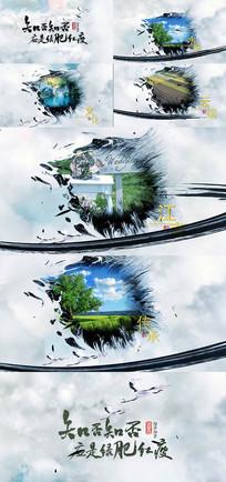 水墨片头中国风中国梦传承水乡古镇视频模板
