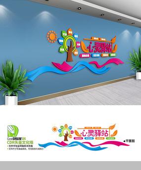 校园心理咨询室文化墙设计