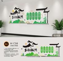 新农村五个乡村振兴战略文化墙
