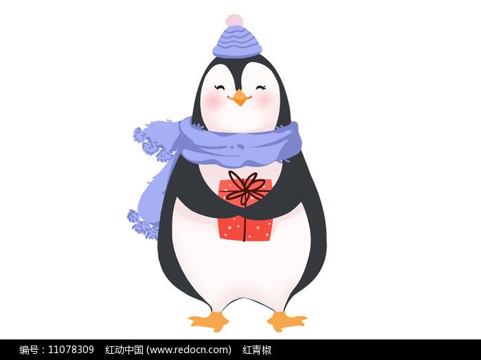 原创手绘插画卡通动物企鹅拿礼物素材PSD