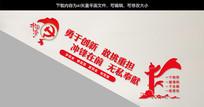 中国梦一个党员一面旗帜党建文化墙设计
