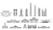 城市地标建筑-武汉