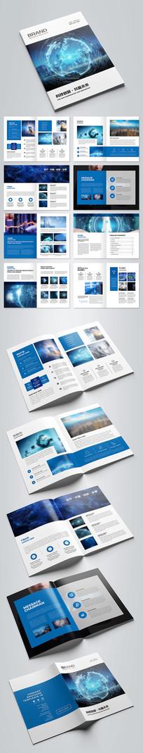 大气互联网画册科技研发程序开发宣传册模板
