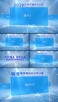 大气简洁科技互联网图文照片片头AE模版