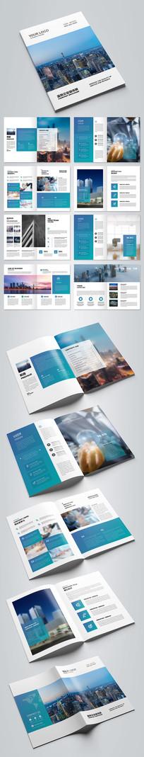 大气蓝色画册科技画册公司宣传册设计模板