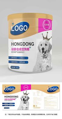 罐型狗粮包装
