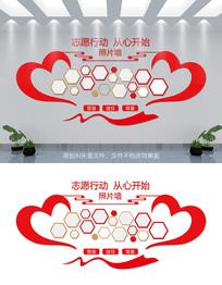 红色志愿者展示文化墙设计