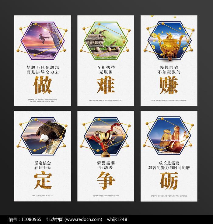 简洁大气企业文化展板系列图片