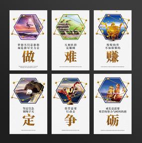 简洁大气企业文化展板系列