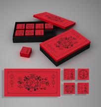 简约高端中秋月饼礼盒包装设计