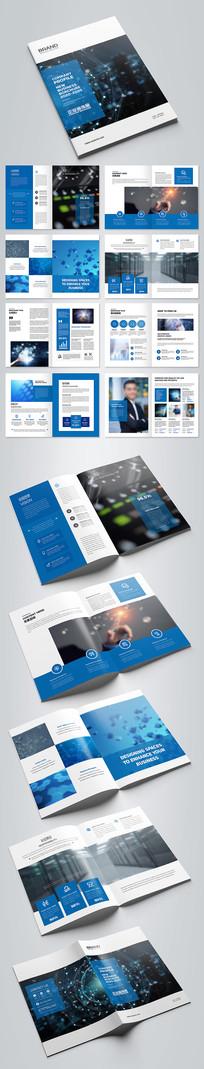 简约时尚科技画册创意画册企业宣传册模板