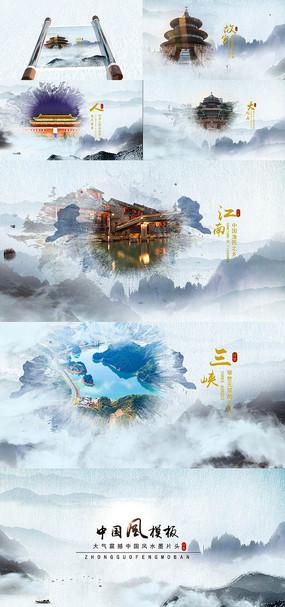 卷轴动画水墨片头中国风中国梦传承视频模板