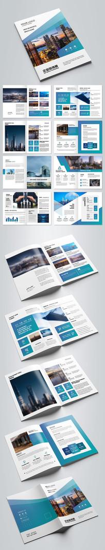 蓝色大气企业画册公司宣传册设计模板