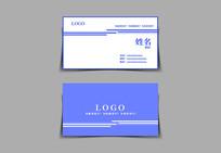 蓝色简洁大方名片