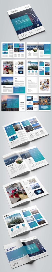 蓝色科技画册网络画册互联网宣传册设计模板