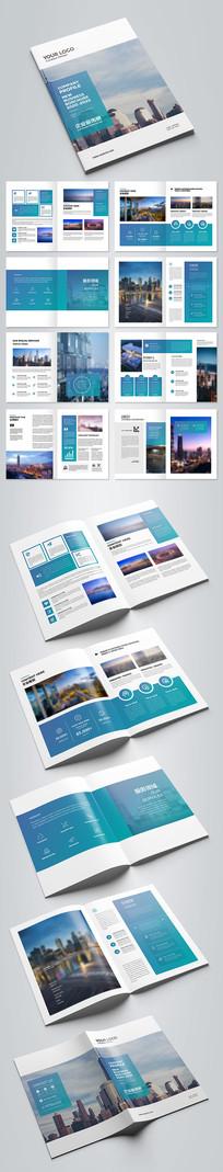 蓝色企业形象宣传册公司画册设计模板