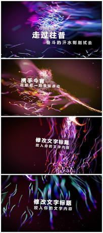 梦幻紫色粒子年会开场ae模板