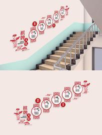棋牌宣传文化墙设计