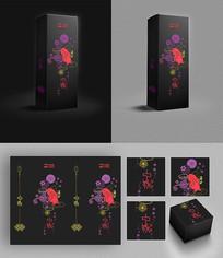 时尚素雅中秋月饼礼盒包装