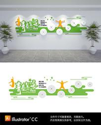 校园社区活动形象墙