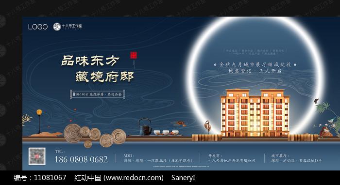 新中式地产广告主画面广告图片