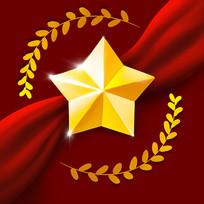 原创国庆星星徽章