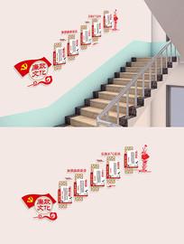 中式廉政楼梯走廊文化墙设计