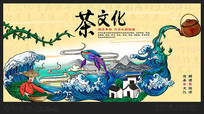 创意国潮风茶文化展板