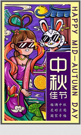 国潮创意中秋节海报
