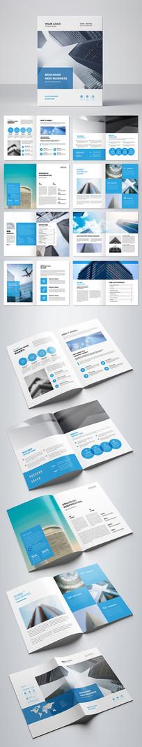 大气集团画册投资画册建筑宣传册设计模板