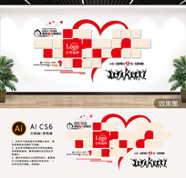 大气企业团队风采文化墙设计