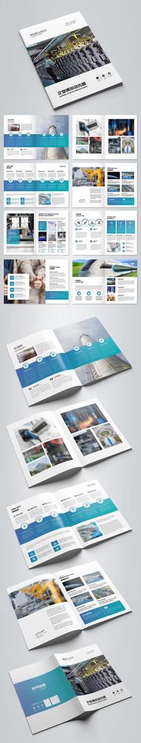 大气制造业宣传册工业画册制机械宣传册模板