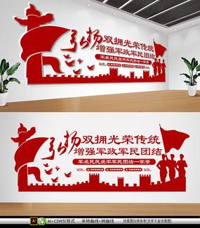 红色大气党建双拥文化墙