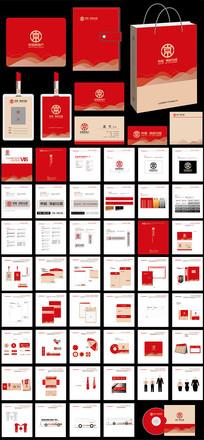 红色高档vi系统设计