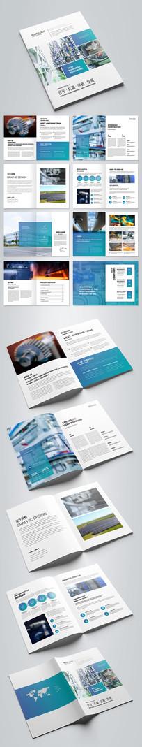蓝色机械画册模板工业制造宣传册设计模板