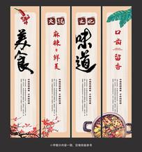 美食插画餐饮火锅文化挂画